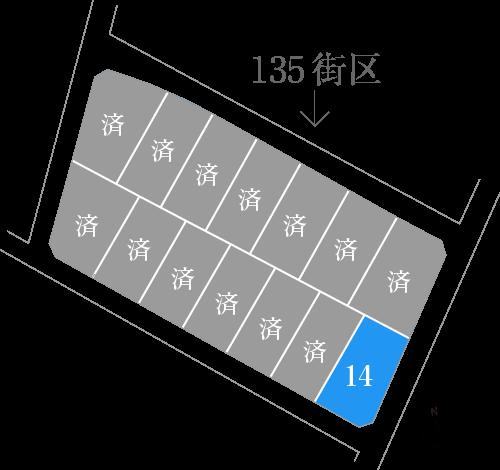 ひびきの土地135街区図